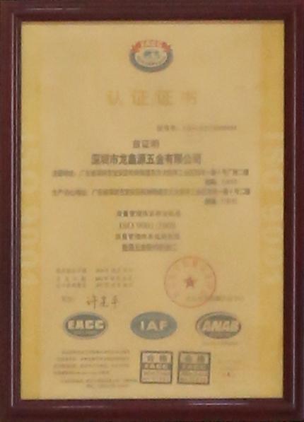 EACC总经销认证